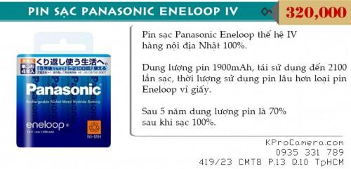pin_eneloopf4bc0.jpg